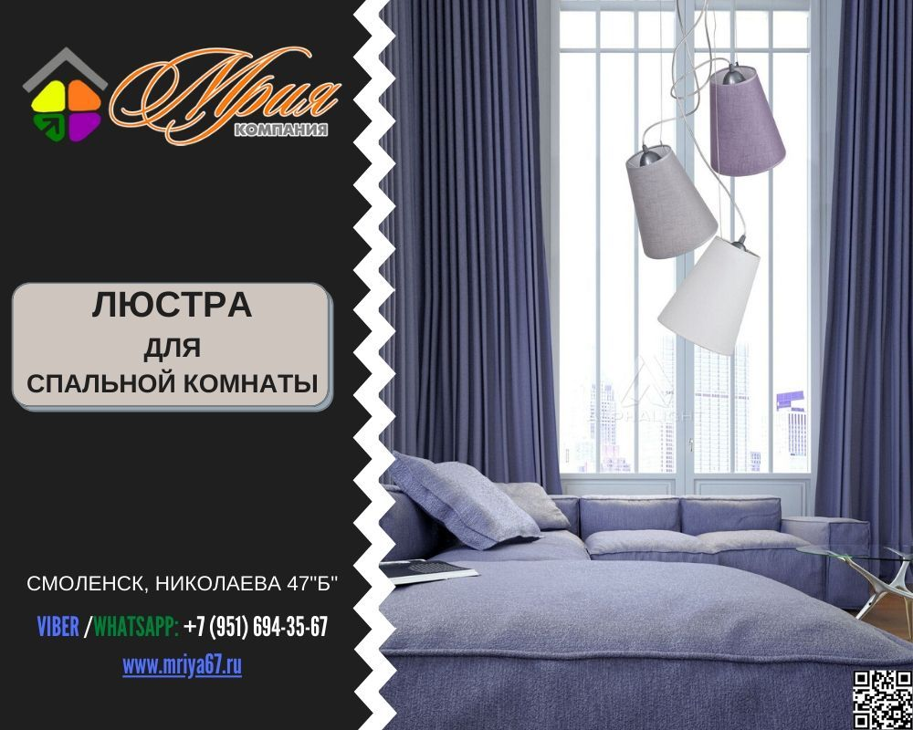 Люстра Retto 5197 для комнаты
